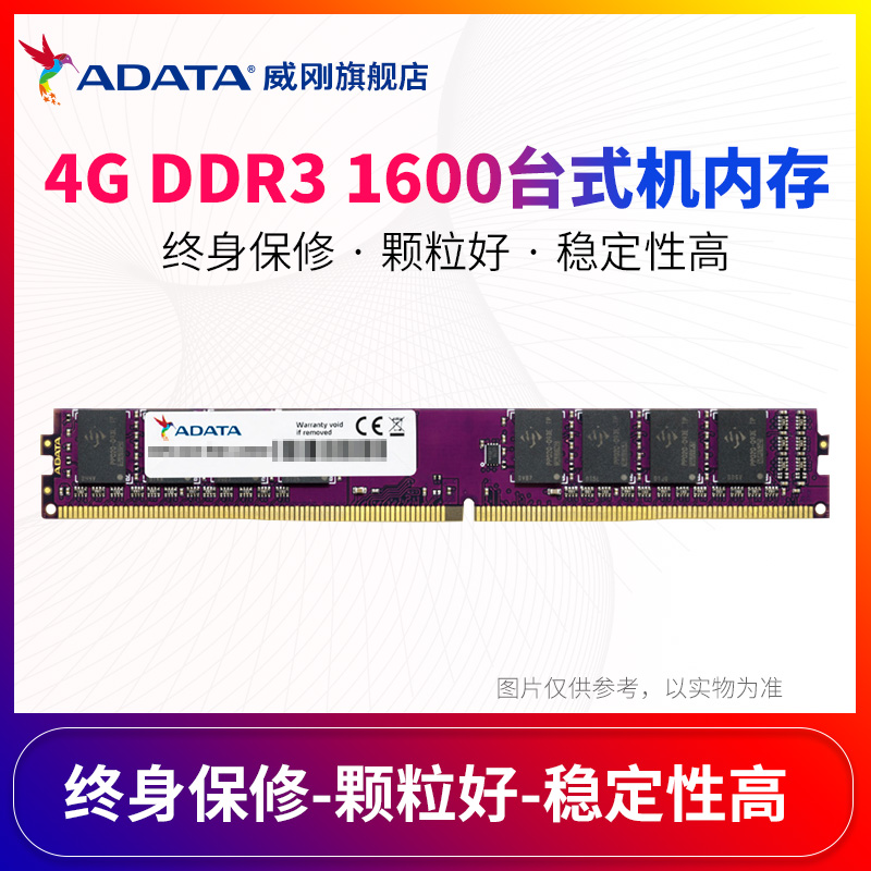 Ddr3 1600, Awesome red purple 4G DDR3 1600 desktop memory stick single 4GB game Veyron compatible 1333