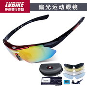 The 5 polarizing cycling glasses lenses myopia bike driver sand fishing men and women sports sunglasses
