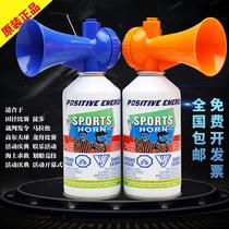 Dorigine athlétisme Sport gaz Amine Dragon Bateau course starter équipement gaz flûte gaz ammoniac vapeur Amine démarrage Démarreur corne