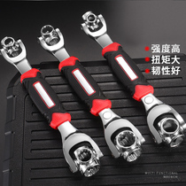 Universal wrench Multi-function socket wrench set 52 in 1 Eight-in-one multi-purpose wrench 360 degrees 8-21mm universal