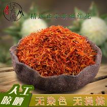 Montagne hommes les herbes ci-dessus carthame Xinjiang (non-safran)parfum pas de soufre pas de métaux lourds 250g