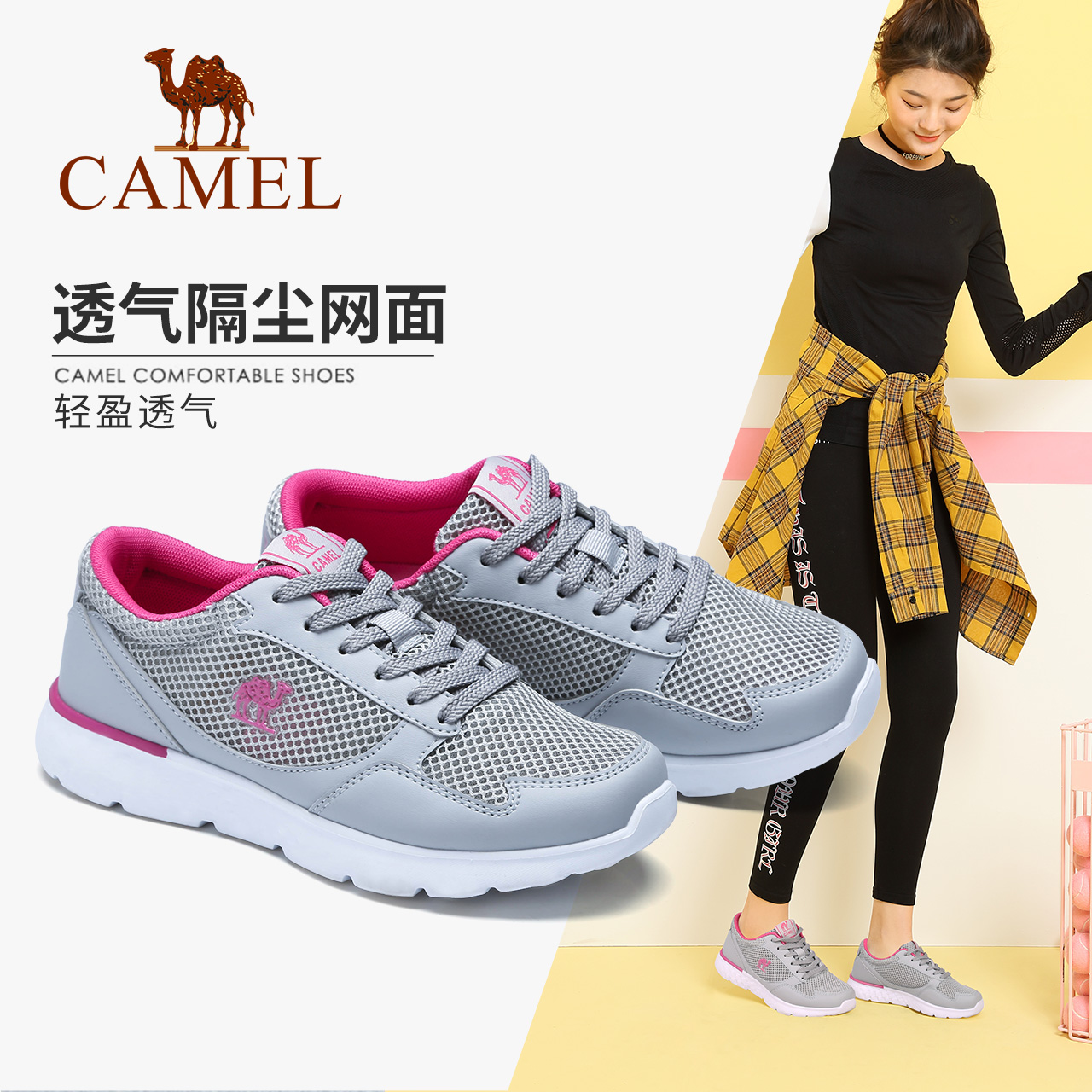 Camel women's shoes 2018 spring new light cushioning fashion running shoes fashion outdoor leisure breathable mesh shoes women