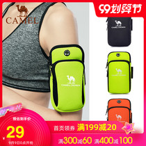 Camel outdoor running mobile phone arm sleeve mens mobile phone bag sports arm cover wrist bag fitness arm bag