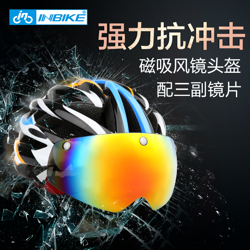 INBIKE magnetic goggles riding helmet three pairs of lenses integrated mountain bike equipment with glasses