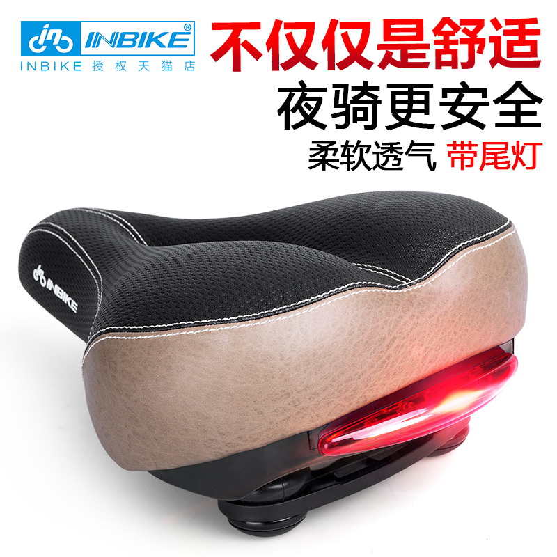 INBIKE Mountainous Bicycle Seat with Taillight Cycling Saddle Widening Comfortable Seat Cushion Riding Equipment Accessories