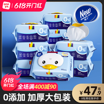 Wan Ya baby wipes Hand and mouth special 80 * 8 packs baby newborn ass big package special wet wipes