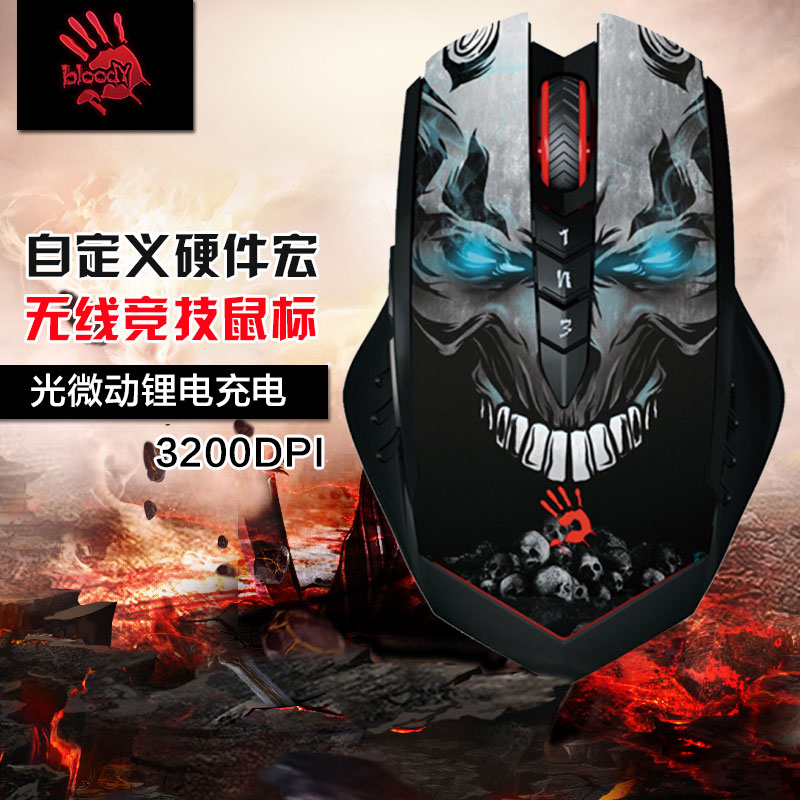 [The goods stop production and no stock]Shuangfeiyan blood hand ghost r8 built-in lithium battery professional esports game hardware macro programming wireless charging mouse