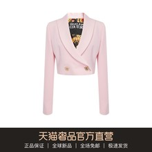 Versace Jeans Couture light pink double-breasted retro ladies short coat