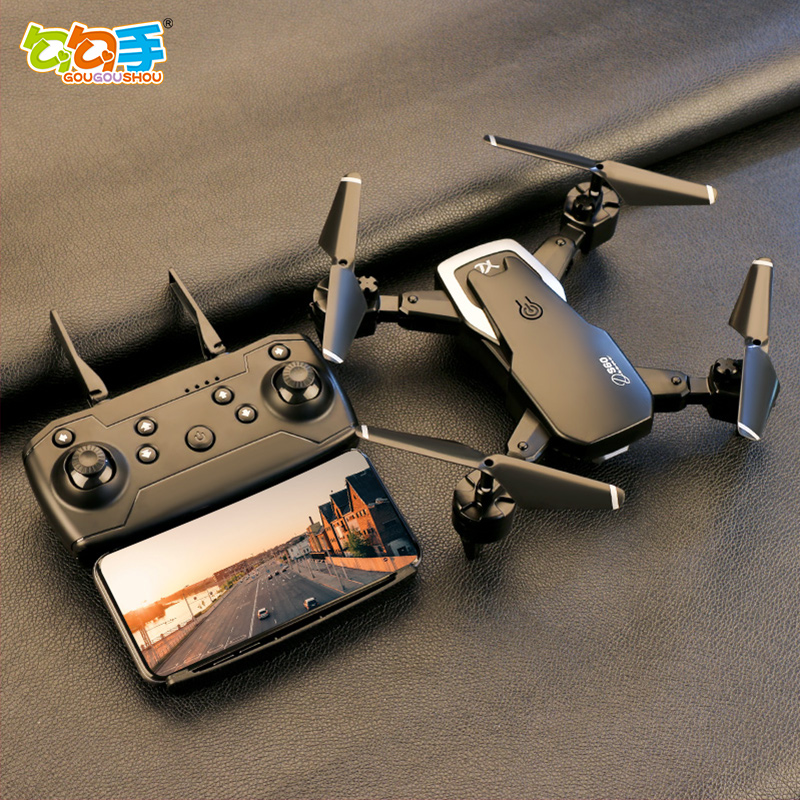 Hooker drone aerial craft remote control aircraft HD professional small folding childrens schoolboy drone toys