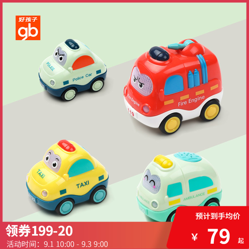 GB good children toy car boy inertia car 2-6 year old kumeng puzzle baby toy suit