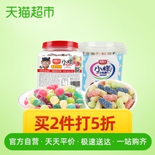 Sample Nezha Sour Q Sugar Combination Pack Candy Sweets Casual Candy Mixed Taste Children's Favorite