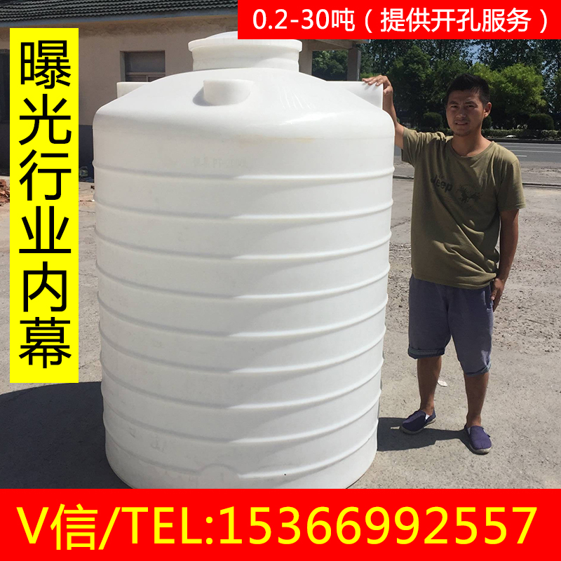 Thickened Plastic Water Tower Rental Additive Water Tank Diesel Large Storage Tank Water Tank 5/10/15/20/ton