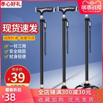 Phantom old crutches four-legged telescopic cane elderly 扙 aluminum alloy multi-function light non-slip lightweight crutches