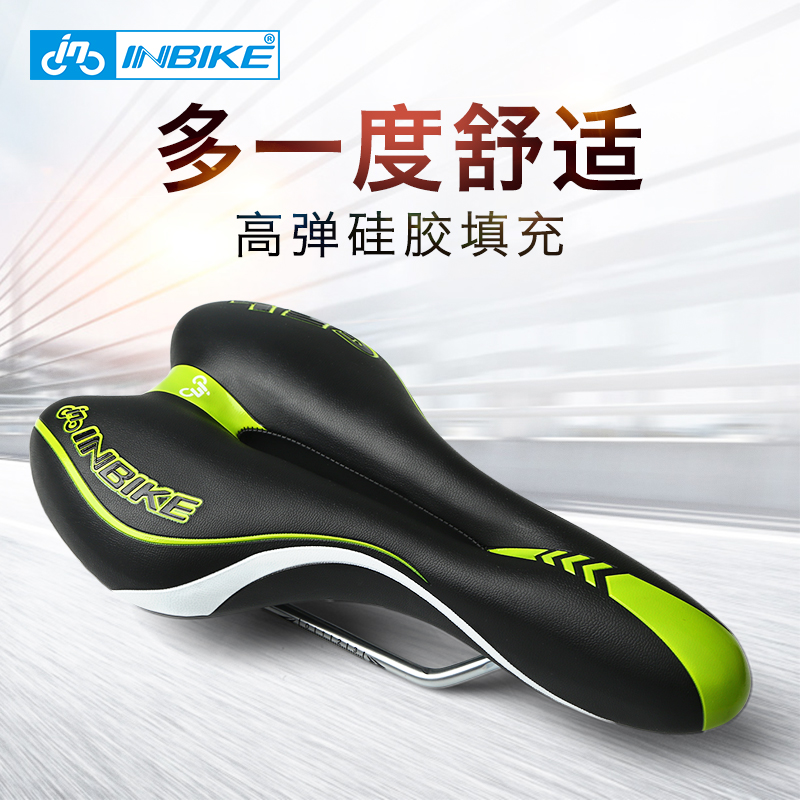Bicycle cushion silicone filled mountain bike road bike comfortable saddle bicycle riding accessories breathable