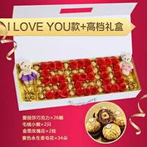 Birthday present girl especially send girlfriend high-end Valentines Day gift 1314520 Creative Romantic practical wife