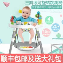 Baby jump chair coaxing wa artifact multi-function game table baby bounce chair fitness rack toy 3-18 months