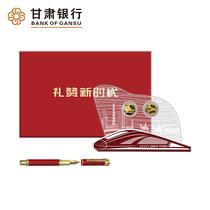 Gansu bank foot silver ornament hero pen commemorative edition student office practice high-grade business gift box