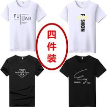 Летняя одежда нижняя рубашка с короткими рукавами футболка мужская корейская верхняя футболка молодежная Половина рукава 2019 мужская тенденция