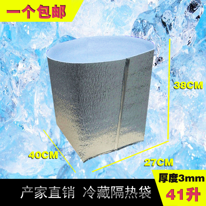 Refrigerated insulation bag fresh fruit seafood thickened pearl cotton aluminum foil cold custom disposable insulation bag three-dimensional