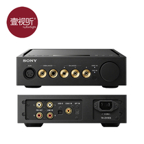 Consultation surprise Sony/Sony TA-ZH1ES desktop headphone amplifier interface is available nationwide for audition