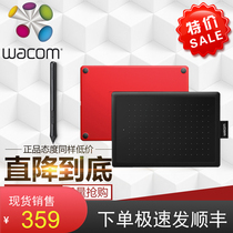 Wacom learning Board CTL671 hand painted board Bamboo672 m CTL471 small digital painting board 472