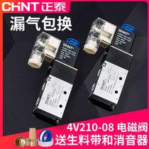 Zhengtai solenoid valve 4v210-08 pneumatic 12v valve controller switch 24v electronic valve 220v two-way five-way
