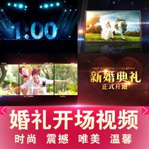 Shocking new wedding opening trailer Wedding photo flash production video Wedding thanksgiving growth process MV