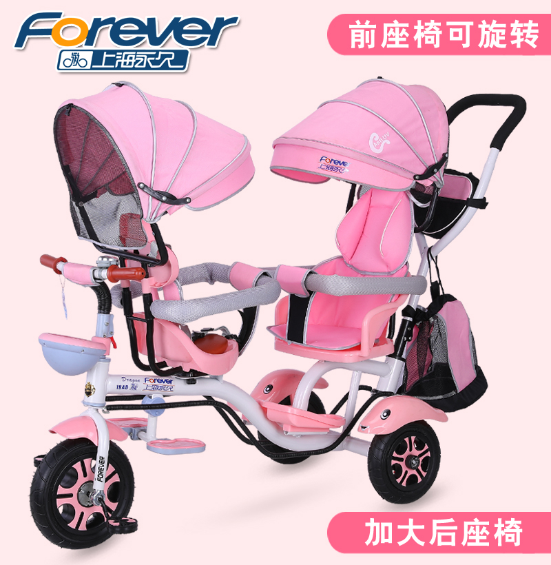 Permanent twin tricycle twin trolley