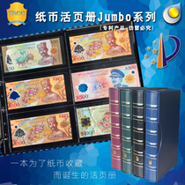 TACC High-end Coin Collection Paper Money Collection Plastic Note European Banknote RMB Edition Collection 30 pages free