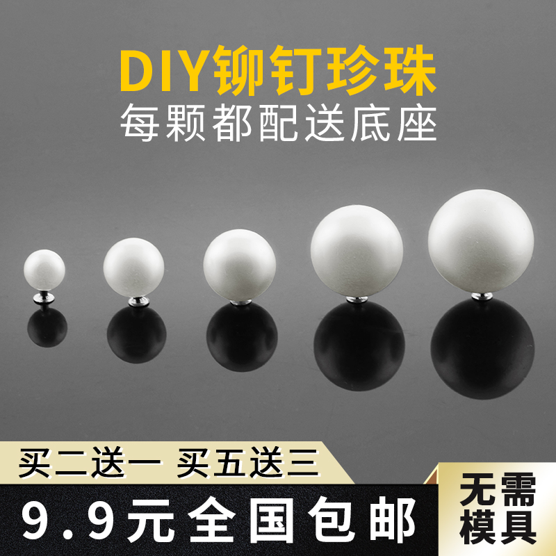 DIY Pearl Rivet Button Shoes, Jeans Accessories Decorative Lace Wedding Garment Headdress Handmade Garment Accessories