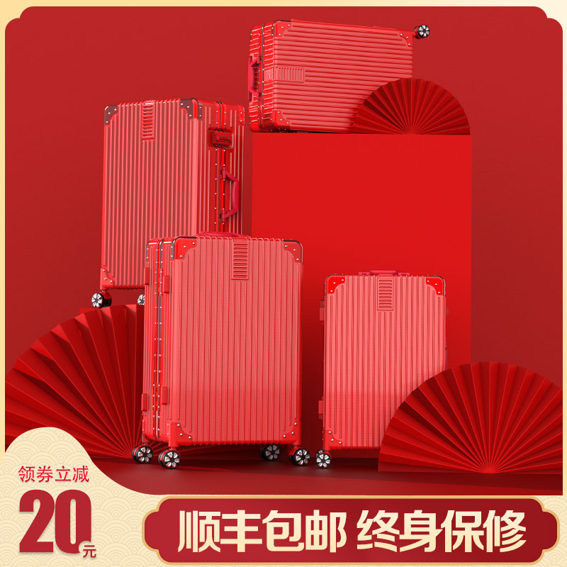 Bride wedding red suitcase trolley case married child-mother luggage dowry box female dowry box wedding press box