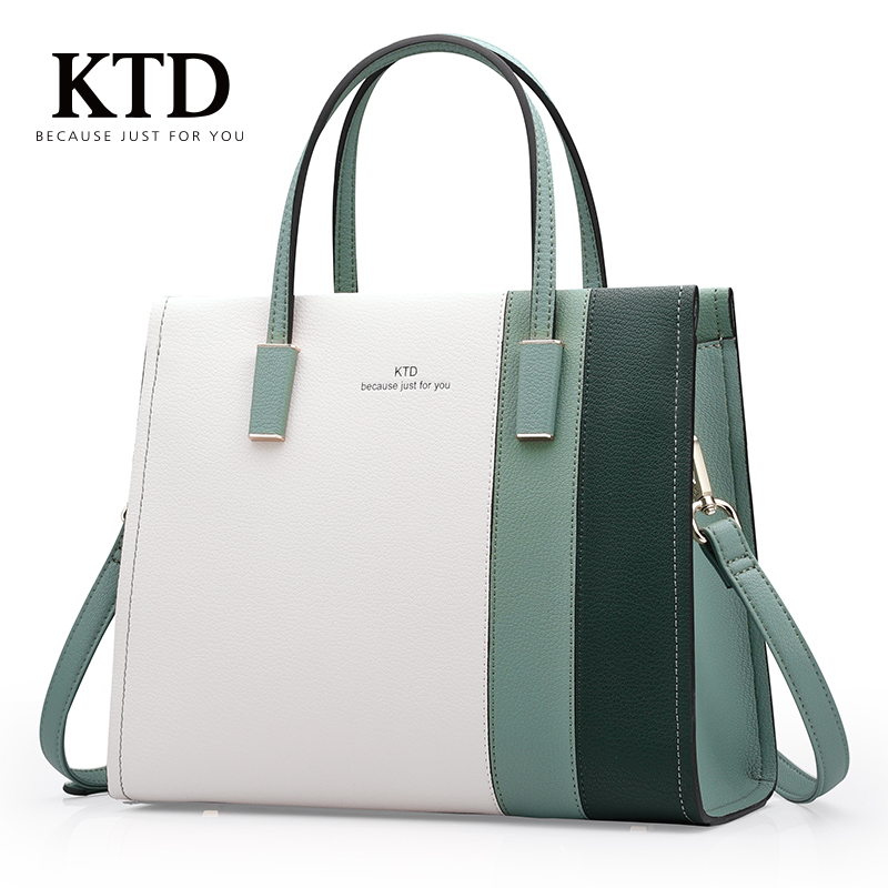 KTD large-capacity bag 2020 new trendy fashion contrast color female bag leather handbag autumn and winter atmospheric female bag