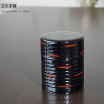 Japan imported Japanese tea cans iron cans antique baking paint sealed cans portable travel home storage tanks wholesale zero
