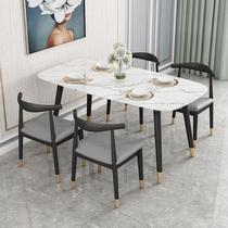Yunji Nordic мраморный обеденный стол для домашних хозяйств маленький современный простой обеденный стол и стулья комбинированные обеденные столы ресторан Легкая роскошь