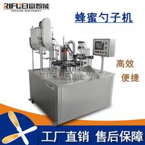 Automatic spoon honey film sealing machine paste lazy spoon honey condensed milk jelly filling sealing machine