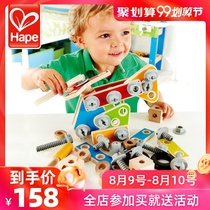 Hape Children's Disassembly Tool Car Nut Assembly Screw Toy Boys 3-5-6 Years Old