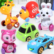Cartoon clockwork toy 6-pack combination on the chain will run nostalgic cute animal baby childrens small toy car