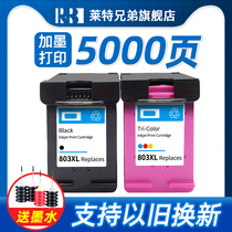Wright Brothers for HP HP803XL Ink Cartridges 1111 1112 2130 2131 2132 2620 2621 2622 Printers