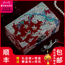 Amilon mother-of-pearl lacquer jewelry box Princess wedding Chinese style gift box Wooden high-end lock jewelry dowry