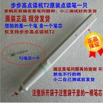 Original backgammon point reading machine T2 point reading pen T2 rechargeable pen T2 wireless pen writing pen spot timely