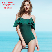 Maniffen swimsuit women lotus leaf sleeves fall shoulder two wear suspension belt sexy fragrance holiday outerwear conservative