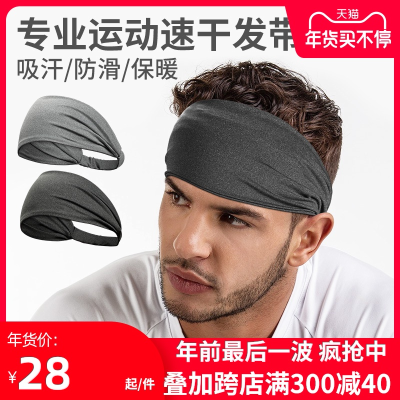 Mens 髮 run with a 髮 sweat-髮 hoop headband with a warm sweat-absorbing headscarf yoga fitness head wear