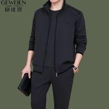Sports Suit Men's Spring and Autumn Large-Size Jacket Three-piece Father's Autumn Suit Middle-aged and Old Men's Leisure Sportswear Men's Suit