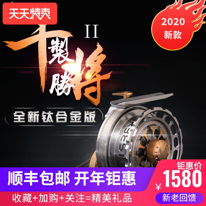 The Obeid raft fishing wheel dry will be three generations of all-metal heavy lead magnetic force slow down the Obeist valve stem raft wheel