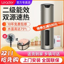 Haier produces air-powered water heaters for home 200L300 liter Leader Commander LKF75 150-BDII