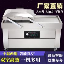Huitai DZ600-2S machine demballage sous vide à double chambre commerciale grande machine automatique demballage sous vide