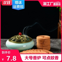 Aromatherapy furnace home incense oven indoor ceramic box sandalwood mosquito plate託 aromatherapy furnace ring fragrance pure copper pendulum