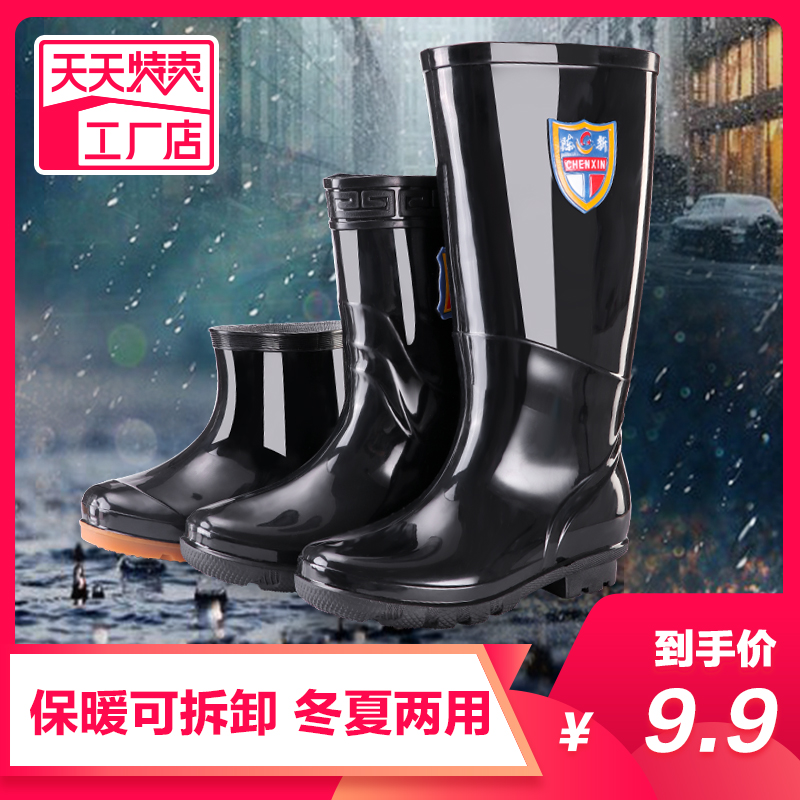 Warm and antiskid men's rain shoes high tube middle tube low upper short tube rain boots overshoes waterproof shoes kitchen working rubber shoes