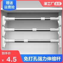 Hole-free wardrobe Wardrobe hanging rod drying crossbar stainless steel cabinet strut clothes telescopic rod support frame