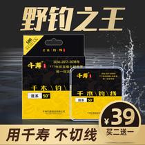 Chishou Chimu fishing line ultra-soft strong pull fish line main line Japan imported nylon line fishing line